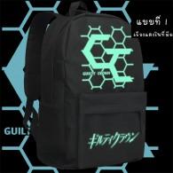 กระเป๋าเป้ Guilty Crown เรืองแสง (มี7แบบ)