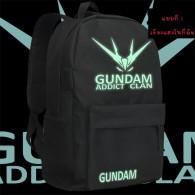 กระเป๋าเป้ Gundam เรืองแสง (มี4แบบ)