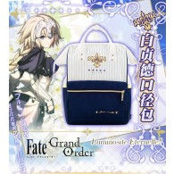 Ruler Jeanne d'Arc Backpack
