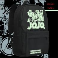กระเป๋าเป้ JoJo's Bizarre Adventure (เรืองแสง)