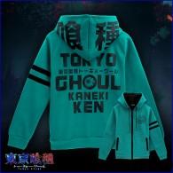 เสื้อกันหนาวมีฮู้ด สีเขียว Kaneki Ken