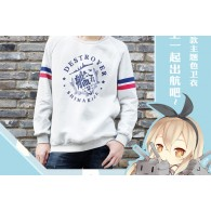 Kantai Collection Sweater