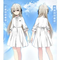 Kasugano Sora Dress Cosplay