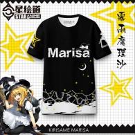 Kirisame Marisa T-Shirt