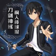 เสื้อแจ็คเก็ต Kirito SAO