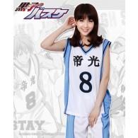 ชุดบาสเกตบอล Teiko คิเสะ เรียวตะ (No.8)