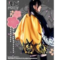 เสื้อคลุมยูกาตะ Kogitsunemaru
