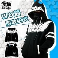 เสื้อกันหนาวฮู้ด Kuubo Wokyuu