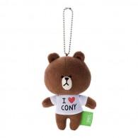 พวงกุญแจ ตุ๊กตา Line Brown(Love Cony)