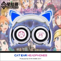 Love Live! cat ear headphone
