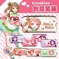 กระเป๋าดินสอ/ปากกา Love Live! (มี9แบบ)