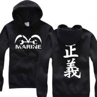 เสื้อกันหนาวมีฮู้ด Marine Onepiece (ดำ)