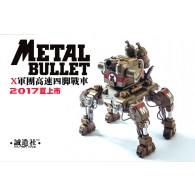 Metal Slug Boss Dragon Nosuke Model Action Figure