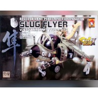 Metal Slug Fighter Aircraft model kit 1/35
