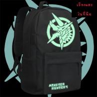 กระเป๋าเป้ Monster Hunter (เรืองแสง)