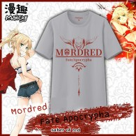 Mordred T-Shirt