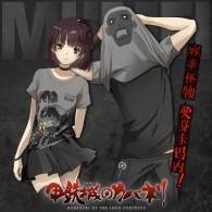 เสื้อยืด Mumei