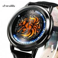 นาฬิกา เก้าหางสีส้ม Touch screen LED watch