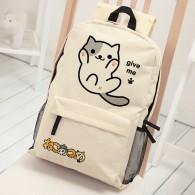 กระเป๋าเป้ Neko Atsume (มี9แบบ)