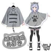 ผ้าคลุมไหล่ มีฮู้ด Neko Atsume (Grey)