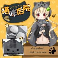 ผ้าคลุมไหล่ Neko Atsume (แบบที่ 3)