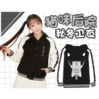 เสื้อเบสบอลหูแมว Neko Atsume