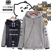 เสื้อกันหนาวแมวสีเทา Neko atsume