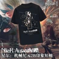 เสื้อยืด YoRHa 2B - Nier Automata