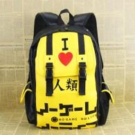 No Game No Life Backpack
