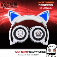 Northern Princess cat ear headphone