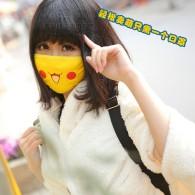 ผ้าปิดปาก Pikachu