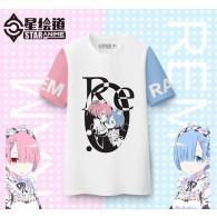 Ram Rem T-Shirt