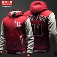Rukawa Hoodie (No.11)