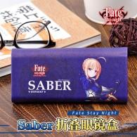 กล่องใส่แว่นตา Saber