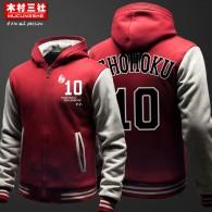 Sakuragi Hoodie (No.10)