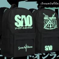กระเป๋าเป้ SAO เรืองแสง (มี7แบบ)