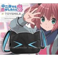 กระเป๋า แบบ ซาโตเนะ ชิจิมิยะ (Ver.2)