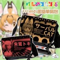 กระเป๋าสะพายข้าง Serval NO.2 (มี2แบบ)
