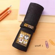 กระเป๋าใส่ดินสอปากกา ชิบะ อินุ (มี 4 แบบ)
