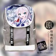 กระเป๋าเป้สะพายหลัง Shimakaze (แบบที่ 2)