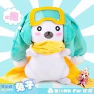 ตุ๊กตา Snow Rabbit 2016