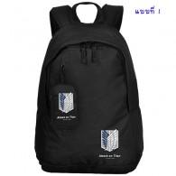 กระเป๋าเป้ Shingeki no Kyojin แบบที่ 2(มี2แบบ)
