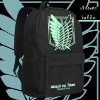 กระเป๋าเป้ Shingeki no Kyojin (เรืองแสง)