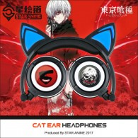 Tokyo Ghoul cat ear headphone