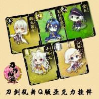 พวงกุญแจ Touken Ranbu