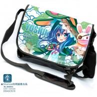 กระเป๋าสะพายข้าง Yoshino