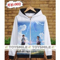 Your Name Hoodie NO.02 (แบบซิป)
