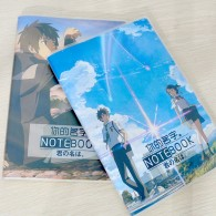 Your Name Notebook (19 แบบ)