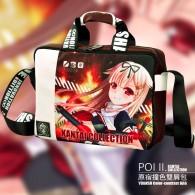 กระเป๋าคอมพิวเตอร์ ยูดาจิ (โป้ย ไคนิ)