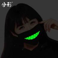 หน้ากากดำ Zombie Brother (เรืองแสง)